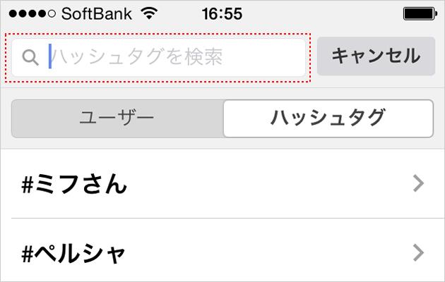 自由検索の例