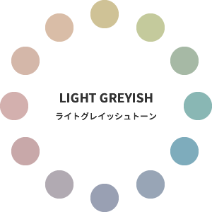 ライトグレイッシュ