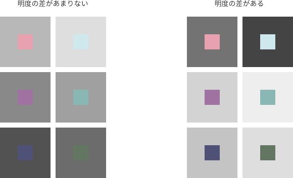 無彩色との組み合わせ2